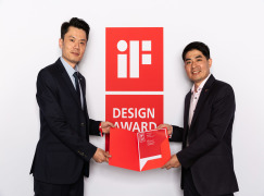 Qbic is honored to be presented the iF Design Award 2019